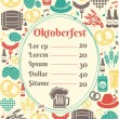 Oktoberfest menu template — Stock Vector #53899335