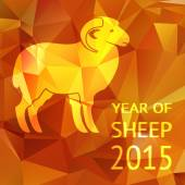 Year of the Sheep 2015 poster or card — Stockvector