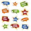 Assortment of Colorful Discount Sale Tags — Stock Vector #54865117