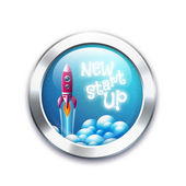 New project start up button — Stock Vector