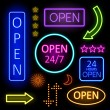 Glowing Neon Lights for Open Signs — Stock Vector #57782925