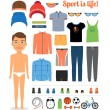 ������, ������: Sport boy Clothing and sports equipment for fitness