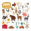 Vector farm animals — Stock Vector #67259093