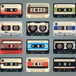 Set of vector retro audio cassettes — Stock Vector #68370951