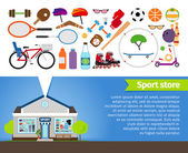 Sport store. Sports equipment and sports clothing — Stock Vector