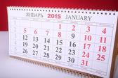 Simple european 2015 year vector calendar — Stock Photo