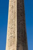 Obelisk, plac concorde, Paryż, ile de france, Francja — Zdjęcie stockowe