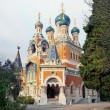 Russian Cathedral in Nice, France — Stock Photo #52487755
