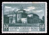 Monastery of Santa Maria de la Rabida, Huelva, Spain — Stock Photo