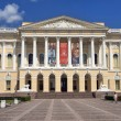The State Russian Museum in Saint Petersburg, Russia — Stock Photo #53247095