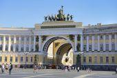 Plaza del palacio de san petersburgo, rusia — Foto de Stock