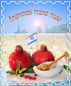Congratulation to the holiday Rosh Hashanah, hebrew — Stock Photo