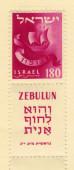 Twelve tribes of Israel, Zebulun — Stock Photo