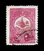 Tughra of Sultan Rechad — Stock Photo