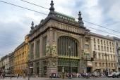 Elisseeff Emporium, Nevsky Prospekt, St Petersburg — Stock Photo