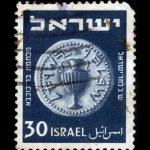 Jewish coin, time of the War of Bar Kochba — Stock Photo #56946705