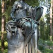 Постер, плакат: Bronze sculpture Thalia muse of comedy Pavlovsk Park