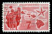 Statehood of Hawaii — Foto de Stock