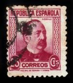 Zorrilla, Manuel Ruiz, spanish politician — Stock Photo