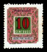 Old stamp of Portuguese Guinea — Stock Photo
