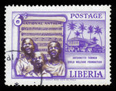 Children sing the national anthem of Liberia — Stock Photo