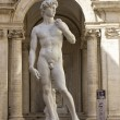 ������, ������: Copy of the Statue of David by Michelangelo