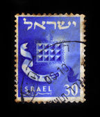 Twelve tribes of Israel, Levite — Stock Photo