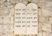 Ten commandments, Jerusalem, Israel — Stock Photo