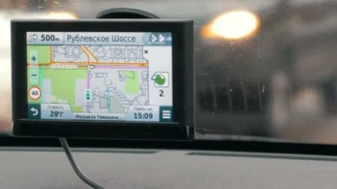 Viaggio a Mosca con dispositivo Gps — Video Stock