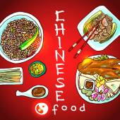 Chinese food — Stock Vector