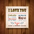 I Love You In Seven Languages — Stock Vector #62787069