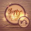 Happy Valentines Day Hand Lettering — Stock Vector #63050793