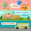 Back to school — Stock Vector #79741276