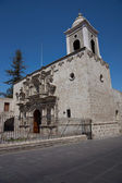 Church of San Agustin in Arequipa — Stock Photo