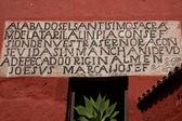 Historic Monasterio de Santa Catalina — Stock Photo