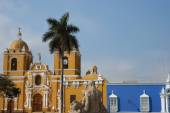 Trujillo Cathedral — Stock Photo