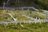 Yaghan Cemetery — Stock Photo