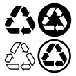 Recycle symbol set — Stock Vector #58380519