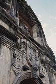 Fort santiago arch design — Stock Photo