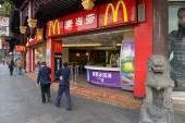 McDonalds in Shanghai — Stock Photo