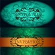 Invitation cards set in vintage style — Stock Vector #55927637