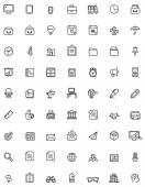 Simple business and office  icon set — Stock Vector