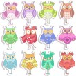 Set of multicolored, beautiful owls — Stock Vector #65175195