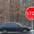 Stop sign with traffic cars  — Stock Photo #59846297