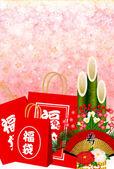 Hatsuri Kadomatsu lucky bag — Stock Vector