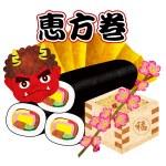 Setsubun demon lucky direction winding — Stock Vector #61897999