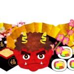 Setsubun demon lucky direction winding — Stock Vector #61898031