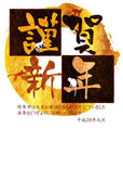 Monkey Kinga New Year greeting cards — Stock Vector