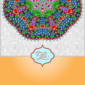 Islamic vintage floral pattern — Stock Vector