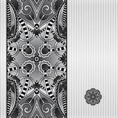 Grey geometric background, vintage ornamental design template — Stockvektor